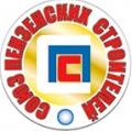 Союз Пензенских Строителей НП