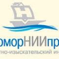 НовоморНИИпроект ООО