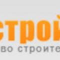 Ремстройдормаш ООО РСДМ