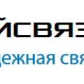 Стройсвязьмонтаж ООО