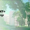 Промводпроект ОАО