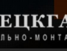 Бежецкгазстрой ООО