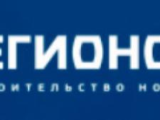 Регионстрой ООО