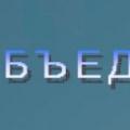 СРО Тверское Объединение Строителей НП