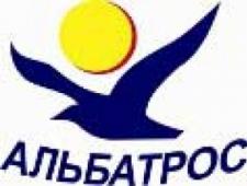 Альбатрос ООО