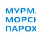 Мурманское Морское Пароходство ОАО ММП