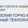 Северо-Кавказский Горно-Металлургический Институт Гос.Технологический Университет ФГБОУВО СКГМИ ГТУ